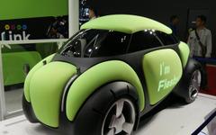 【東京モーターショー15】車体にLEDグラフィックを表示、周囲に情報伝える…豊田合成「フレスビー」 画像