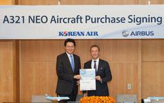 大韓航空、30機のエアバスA321neoを確定発注 画像