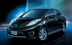 【日産 リーフ 改良新型】大容量バッテリー搭載モデル、発売は12月24日…一充電で280km走行 画像