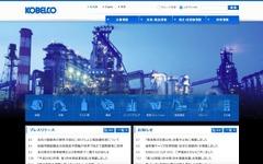 神戸製鋼、中国で線材二次加工する合弁工場の生産能力を増強 画像
