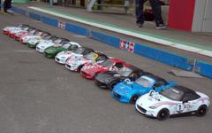 RC ロードスター でも「メディア対抗耐久レース」…痛ラジコンも登場 画像