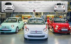 フィアット 500、累計生産150万台…ポーランド工場 画像