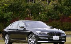 【BMW 7シリーズ 試乗】時代とともに変わる上質の意味、その最先端に乗る…中村孝仁 画像
