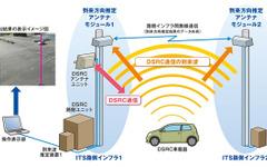 既存のETC活用で位置情報を高精度に検知、沖電気が技術を開発 画像