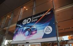 【ロサンゼルスモーターショー15】コネクテッドカーエキスポ…自動運転やカーシェアリングなど「つながる」技術を展示 画像