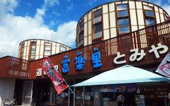 近畿日本ツーリストが「道の駅元気プロジェクト」…異業種とコンソーシアムを組織 画像