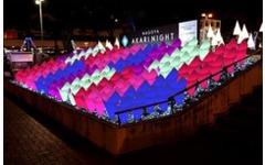豊田合成、「NAGOYAアカリナイト2015」に協賛…LEDオブジェを設置 画像