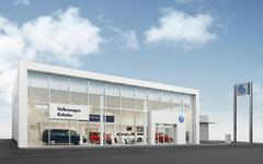 フォルクスワーゲン 港北、11月21日 新ショールームオープン…整備工場完備 画像
