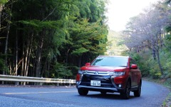 【三菱 アウトランダー 500km試乗】「優秀なSUV」で選ぶか、「三菱テイスト」を求めるか…井元康一郎 画像