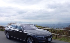 【BMW 7シリーズ 試乗】紳士的な走りにうっとり、でもやっぱりちょっと大きい…岩貞るみこ 画像
