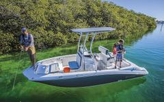 イケスも装備した新型ボート、ヤマハ 190FSHスポーツ 発売 画像