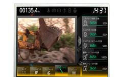 三菱電機、産業機器向けカラーTFT液晶モジュールタフネスシリーズの新製品10.4型SVGAを開発 画像