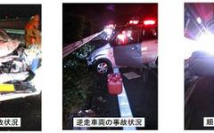 高速道の逆走事故ゼロへ…国交省、自動車メーカーとの連携強化 画像