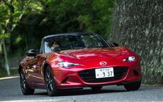 新型 ロードスター、日本自動車殿堂カーオブザイヤーを受賞…マツダ本社で授賞式 画像