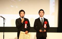 音や熱など五感に訴えるメッセージが発信できた…映文連アワード受賞 カワサキ Ninja H2 動画 画像