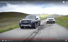 メルセデス GL、GLS に進化…オン/オフ両ロードのパフォーマンス[動画] 画像