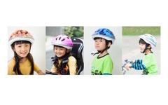 ワンピース、サッカー、新幹線…子どもが大喜びするヘルメット 画像