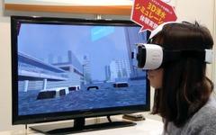 【G空間EXPO15】ゼンリン、3D都市モデルデータを災害や建設分野でシミュレーション活用 画像