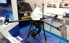 【G空間EXPO15】アイサンテクノロジー、高精度地図作成に活用するドローンをシステム化 画像