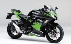 【福岡モーターショー15】スーパーバイク選手権勝利を讃えるモデルが勢揃い…カワサキ 画像