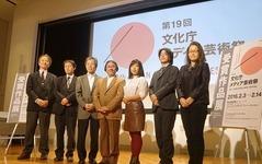 文化庁「メディア芸術祭」…アート、アニメ部門で海外勢が活躍 画像