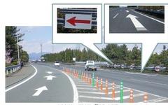 高速道路の逆走対策を優先的に進める箇所を追加…高速道路各社 画像