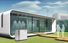 NEDO、水素利用拡大に向けて業務用燃料電池システムの実用化開発2テーマに着手 画像