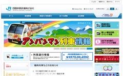 JR四国、土讃線で新たな観光列車を計画…2017年春からの運行を予定 画像