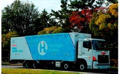 イワタニ水素ステーション福岡県庁が完成…福岡市内で初 画像
