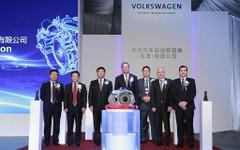 VW グループ、中国への投資は継続…2016年は44億ユーロ 画像