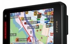 ユピテル、レーダー探知機 Z170R 発売…取締路線を点滅表示 画像