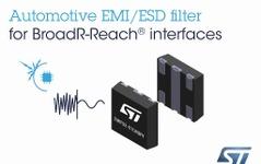STマイクロ、世界初の車載イーサネット向け統合型EMIフィルタを発表 画像