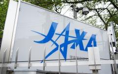 JAXA、藤枝市で「JAXAタウンミーティング」を開催 画像