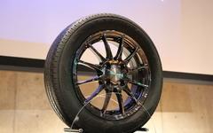 ブリヂストン、REGNO初の軽専用タイヤ GR-レジェーラ を発売 画像