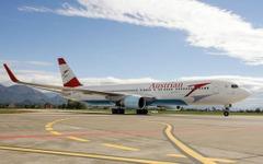 オーストリア航空、ウィーン=ハバナ線を開設へ…来年10月25日 画像