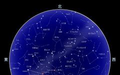 国立天文台、2016年の年間カレンダー発表…部分日食は3月9日に 画像