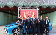 【カーオブザイヤー15】トヨタ MIRAI が実行委員会特別賞を受賞 画像