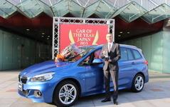 【カーオブザイヤー15】輸入車部門は BMW 2シリーズ アクティブツアラー/グランツアラー 画像
