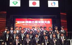 デンソー、抜き型と電子機器組立てで金メダル獲得…技能五輪全国大会 画像
