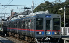 京成電鉄、千葉線と東成田線にデジタルATS…12月12日から 画像