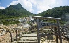 もう一度行きたい温泉地、10年連続で1位は「箱根」 画像