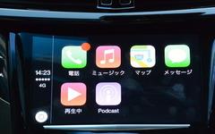 GMジャパン、Apple CarPlay標準装備へ…Android Auto対応も準備中 画像