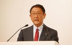 【新聞ウォッチ】「今年の社長」に選ばれた豊田章男氏と「赤いパンツ」 画像