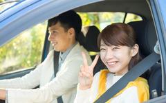 レンタカーやカーシェアでのデート、半数が「何とも思わない」…パーク24調べ 画像