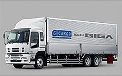 【リコール】いすゞ ギガ、1万7000台を再リコール…改善措置の見直しなど 画像
