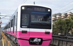 新京成電鉄、N800形3年ぶり増備…車体はピンクに 画像