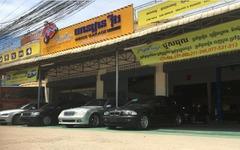 【川崎大輔の流通大陸】夜明けを迎えるカンボジア中古車ビジネス 画像