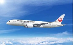 JALと三重県が「食」と「観光」で連携…東海地方で初の地域コラボ企画 画像
