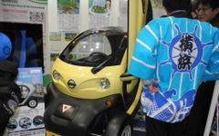 【エコプロダクツ15】超小型モビリティを使ったレンタカー、横浜市「利用率上げたい」 画像