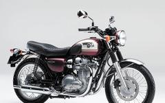 【リコール】カワサキ W800、走行中エンジン停止のおそれ 画像
